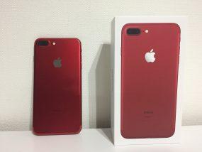 iPhone7plus_red