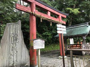 鎌倉江の島七福神04
