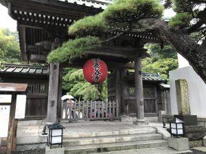 鎌倉江の島七福神14
