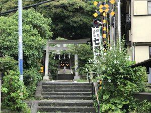 鎌倉江の島七福神18
