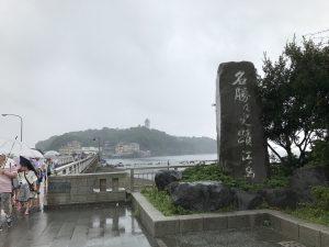 鎌倉江の島七福神22
