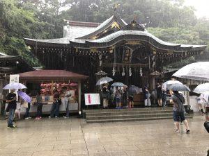 鎌倉江の島七福神26