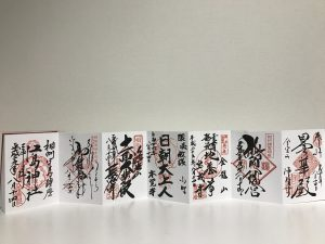 鎌倉江の島七福神29