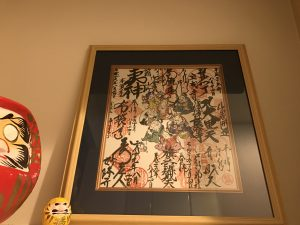 鎌倉江の島七福神31