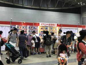 トミカ博2017横浜29