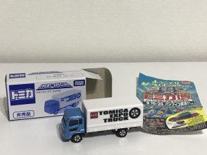 トミカ博2017横浜40