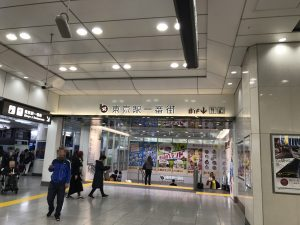 トミカショップ東京01