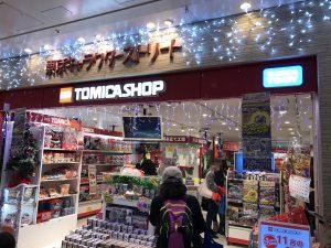 トミカショップ東京05