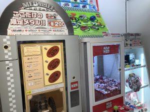 トミカショップ東京09