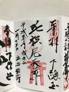 成田山005