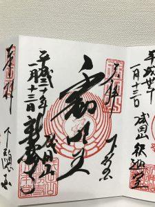 成田山006