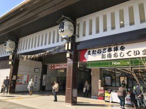 成田山009
