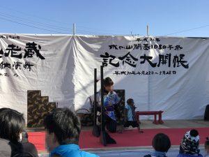 成田山013