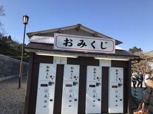 成田山020