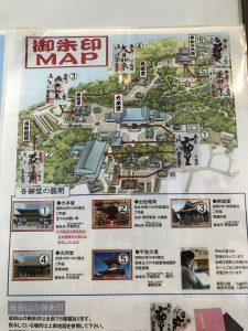 成田山029