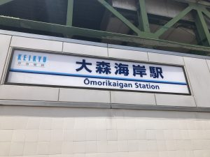 しながわ水族館010