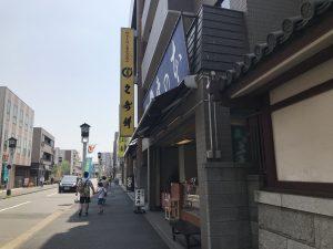 川崎大師009