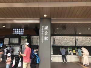 銭洗-鎌倉大仏003