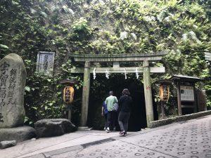 銭洗-鎌倉大仏009