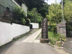 銭洗-鎌倉大仏026