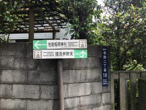 銭洗-鎌倉大仏036