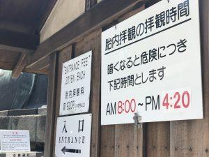 銭洗-鎌倉大仏056