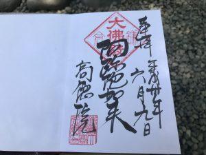 鎌倉大仏殿高徳院064