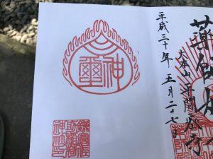 銭洗-鎌倉大仏066