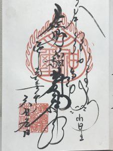 銭洗-鎌倉大仏084