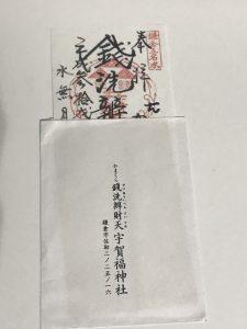 銭洗-鎌倉大仏089