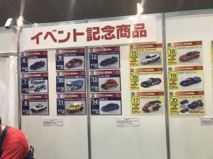 トミカ博2018横浜016