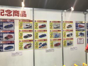 トミカ博2018横浜017