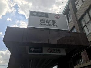 浅草七福神001