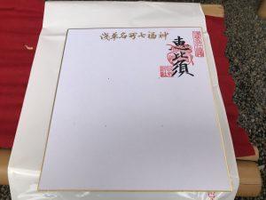 浅草七福神017