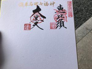 浅草七福神020