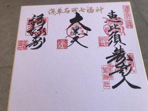 浅草七福神037
