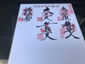 浅草七福神043