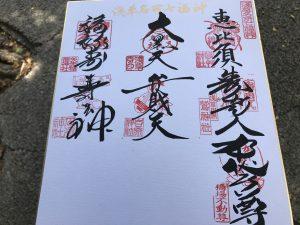 浅草七福神053