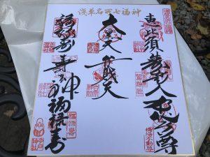 浅草七福神062
