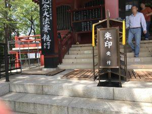 浅草七福神067