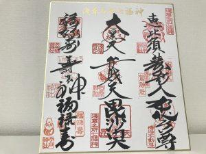 浅草七福神074