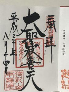 浅草七福神080