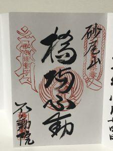 浅草七福神082