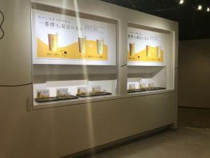 キリンビール横浜工場027