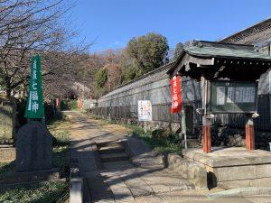横浜七福神001