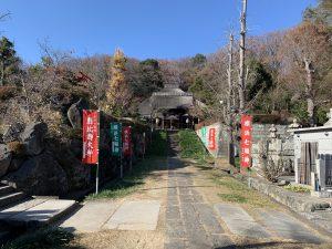 横浜七福神002