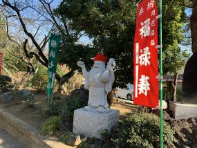 横浜七福神015