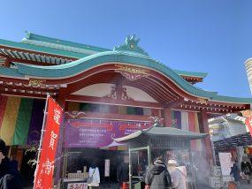 横浜成田山伊勢山009