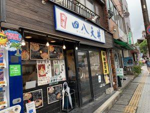 高幡不動尊-大國魂神社007