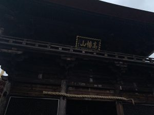 高幡不動尊-大國魂神社011